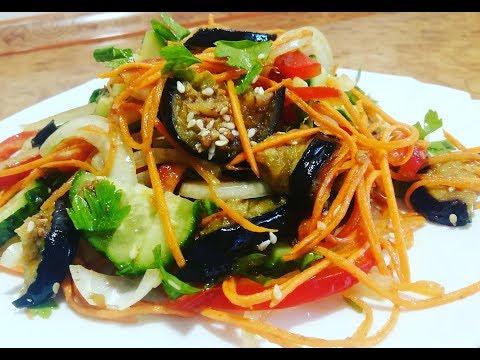Восхитительный Салат из Баклажанов! Просто,Вкусно, Недорого