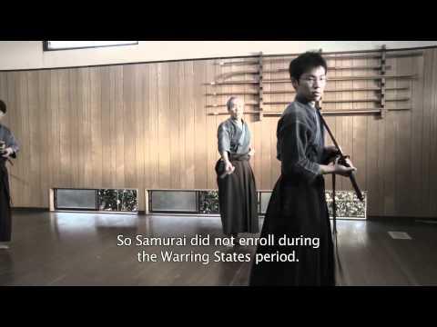 KATORI SHINTO RYU by Empty Mind Films