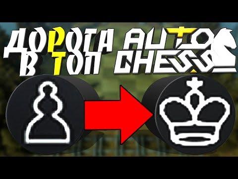 видео: dota 2 auto chess - ИМБАНУТАЯ ТАКТИКА! ДОРОГА В ТОП