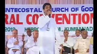 Download Vayal Vilayaunna - Dr. Blesson Memana - Malayalam Christian Song MP3 song and Music Video