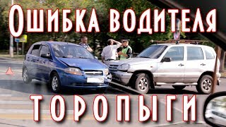 Боковой удар в машину, как избежать или уменьшить последствия
