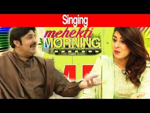 Mehekti Morning - All About Singing - 9 Aug - ATV