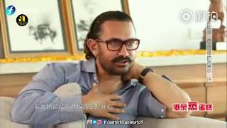 Aamir Khan Talks About His Two Wives In An Interview With Chinese Media