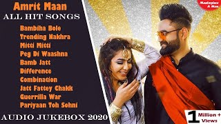 Amrit Maan All Hit Songs||Amrit Maan Jukebox||Amrit Maan All Songs||Latest Punjabi Songs||Amrit Maan
