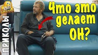 ПРИКОЛЫ Очередное смешное видео от Valet Channel. ...