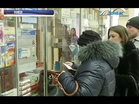 В аптеках исчезают жизненно необходимые лекарства