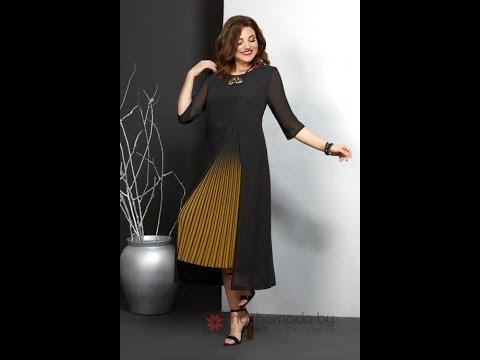 Платье: фирмы Мублиз. Номер модели: 420