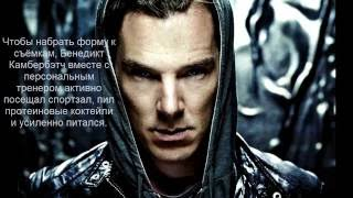 Интересные факты о Фильме Доктор Стрэндж
