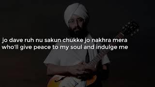 tere bin sanu soniya with lyrics ( Rabbi Shergill )