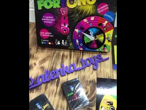 Настольная игра Фортуно