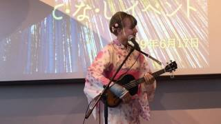 Grace VanderWaal Japan Tour Spotify Komono Event June 2017 [FULL VIDEO]