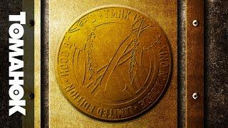 XNX / XINO & XQUZE / TOMAHOKILLAH - 05 - FEAT SLOGAN ...