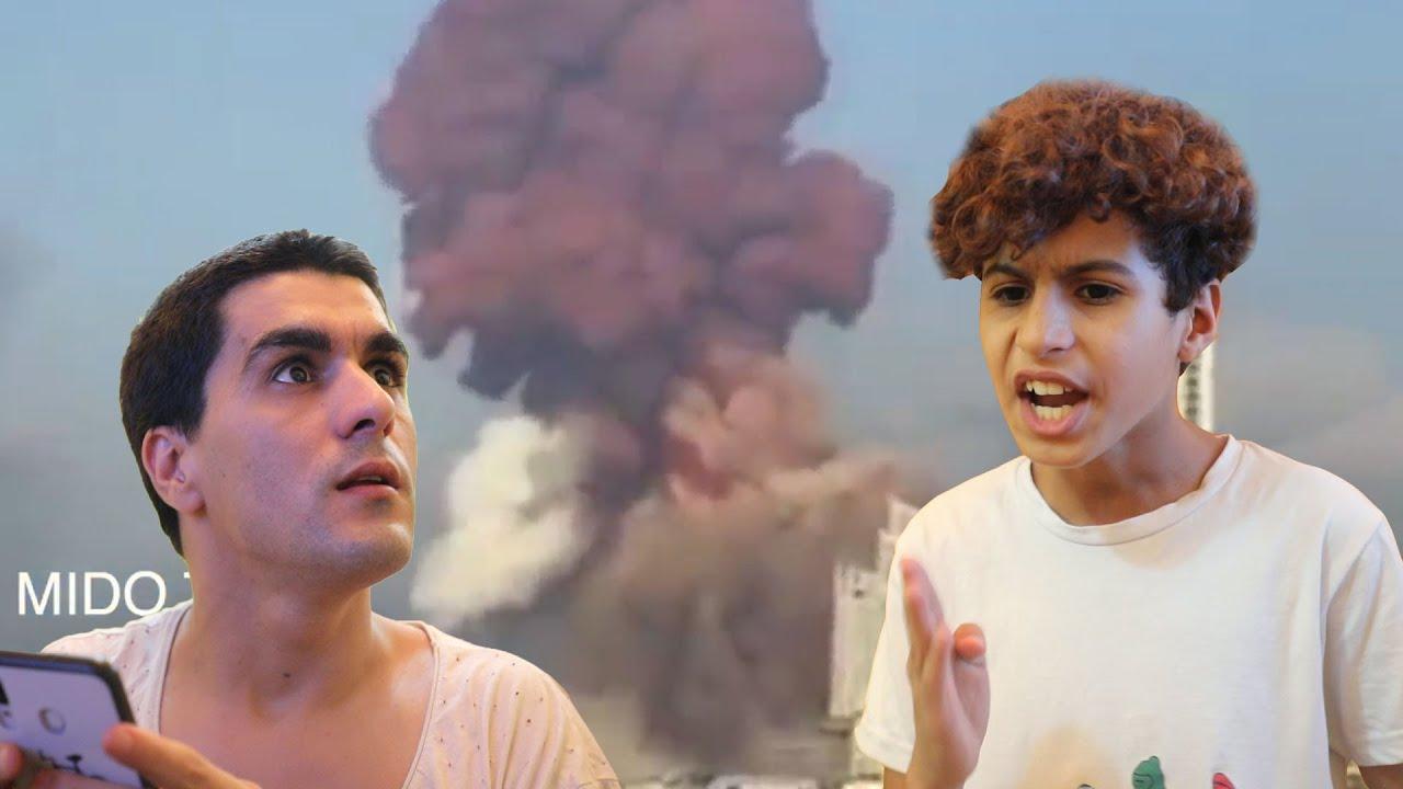 حيدوري جابلي خبر انفجار مرعب في بيروت شاهد رد العراق  انور المحبوب