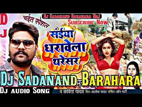Tu Dharawela Tharesar Chait Special Dj Mix Song
