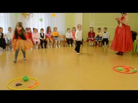 Игры с детьми средней группы Праздник осени в детском саду