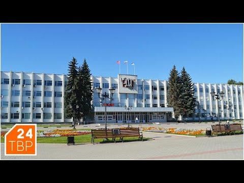 Бюджет-2020 уменьшается на полмиллиарда | Новости | ТВР24 | Сергиево-Посадский городской округ