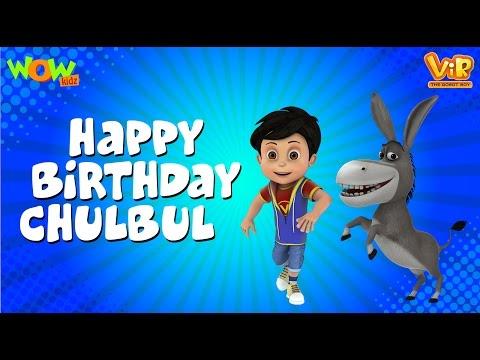 Happy Birthday Chulbul | Vir: The Robot...