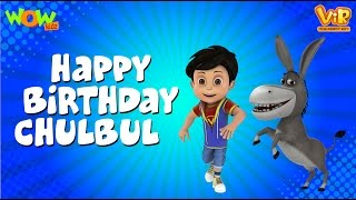 Vir The Robot Boy | Hindi Kids Cartoon shows | Happy Birthday Chulbul | Animated cartoon| Wow Kidz
