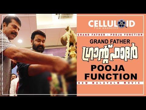 Grand Father - Pooja Function   Jayram   Mohanlal & Mammootty   Jayaram New Movie