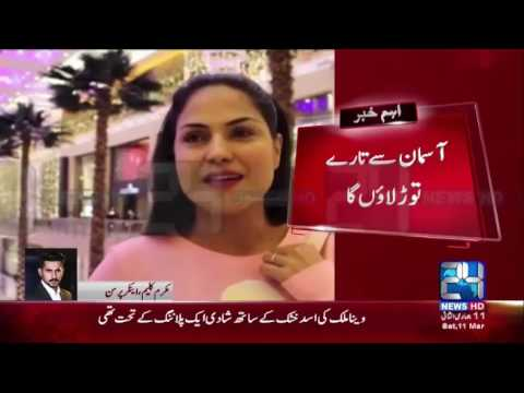 Veena Malik divorce matter