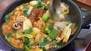 [남포동] 부산 전통음식 맛집투어 V-log