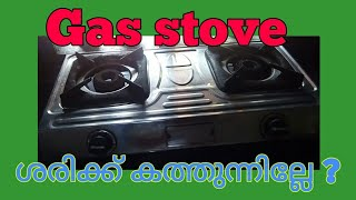 How to maintain a gas stove #malayalam#