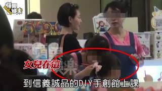 小S媽媽手忙刷手機 小孩交給大S罩--蘋果日報20150906