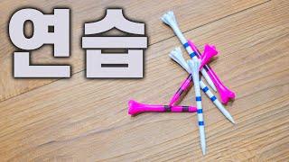 ▨A GOLF▨ 🏌🏻⛳️ 골프 개인 연습 / 정승진