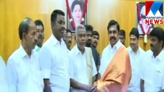 The merger is not that easy for EPS and OPS parties     Manorama News