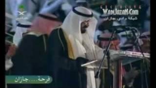 الملك عبدالله في جازان. ابو متعب