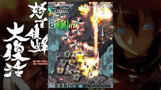 DoDonPachi Resurrection 1.5 (Steam): Type A - Bomb Style 1CC