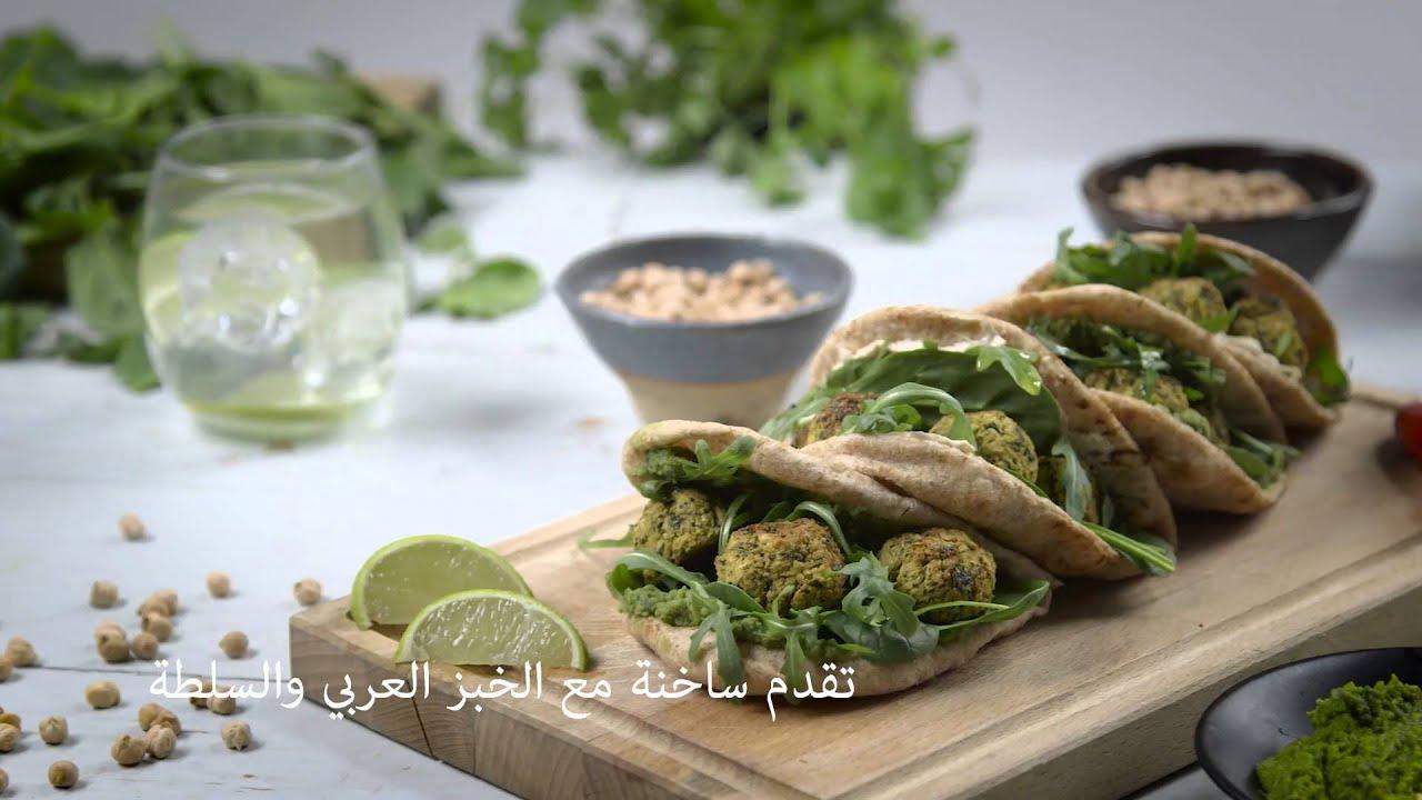 Lebanese falafel arabic captions lebanese falafel arabic captions forumfinder Images