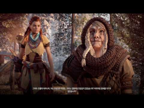[PS4] Horizon Zero Dawn Side Quests 01 - Odd Grata