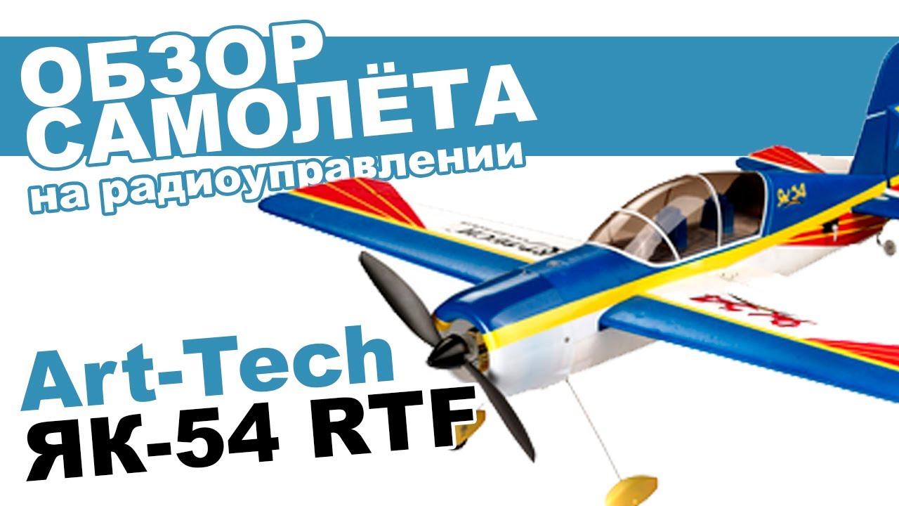 купить новый самолет бизнес класса цена – База товаров