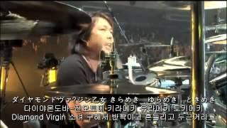 Janne Da Arc - ダイヤモンドヴァージン