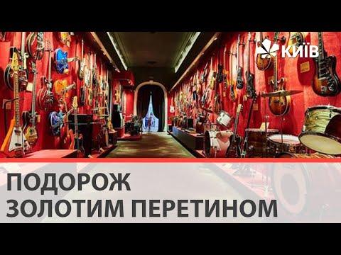 У Києві відбулася прем'єра перформансу «Подорож золотим перетином»
