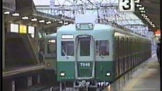 018 南海電気鉄道・大阪市交通局 1990年