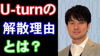 チャンネル登録お願いします→http://urx.blue/Gqkt お笑い芸人・土田晃...