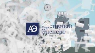 видео Услуги оцифровки документов