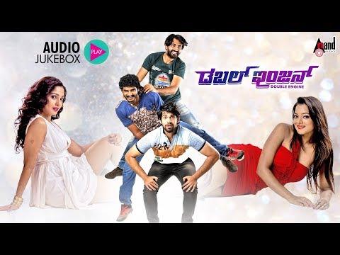 Double Engine | New Audio Jukebox 2018 | Chikkanna | Suman Ranganath | Veer Samarth | S.R.S Group