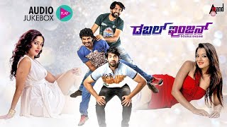 Double Engine | New Audio Jukebox 2018 | Chikkanna | Suman Ranganath | Veer Samarth | S.R.S Group