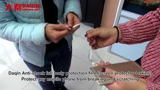 Daqin Full body protection skin test 3