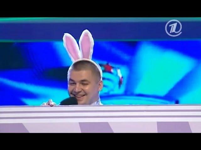 КВН Евразы — Архипенко отжог на сцене
