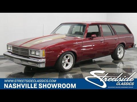 1983 Oldsmobile Cutlass Station Wagon For Sale | 1506 NSH