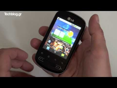 LG Optimus Me hands-on