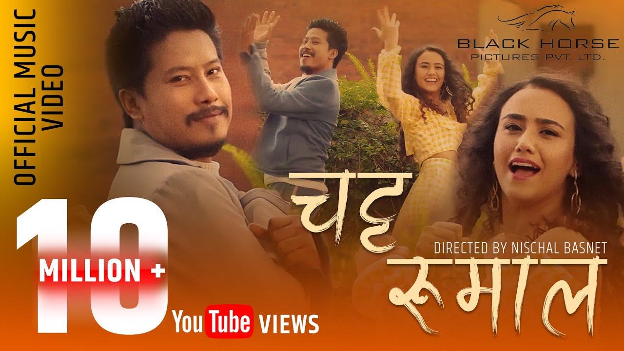 Download CHATTA RUMAL- Nischal Basnet/Muskan Ranabhat feat. Swastima Khadka Music- Roshan  Thapa