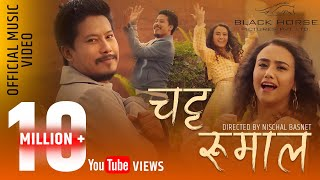 CHATTA RUMAL- Nischal Basnet/Muskan Ranabhat feat. Swastima Khadka Music- Roshan  Thapa