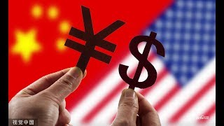 [国际财经报道]聚焦中美贸易摩擦 商务部:中方反制手段充足 但应防止贸易战继续升级  CCTV财经