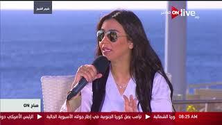 صباح ON - جهود مؤسسة ومنظمة أوتاد في نمو المجتمع المصري .. شيرين علام