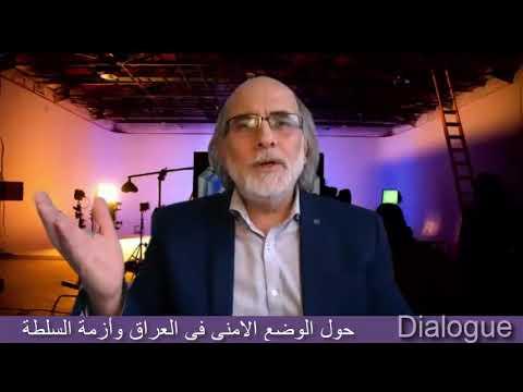 تلفزيون اليسار - برنامج دايالوك - حوار حول الوضع الامني وازمة السلطة  - نشر قبل 43 دقيقة